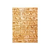 Fototapete Ägypten Tapete Hyroglyphen Alt Abstrakt Ornamente Symbole gelb | no. 180